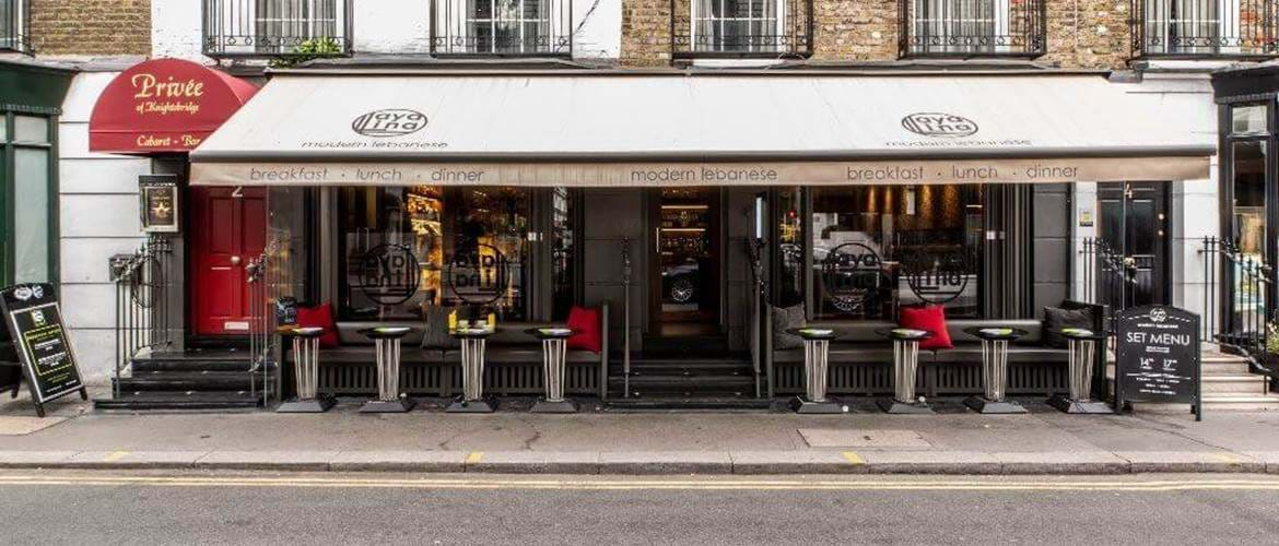 Exterior at Layalina, Lebanese Cuisine, Lebnese Brunch, Small Plates, Mezze, Brunch in London